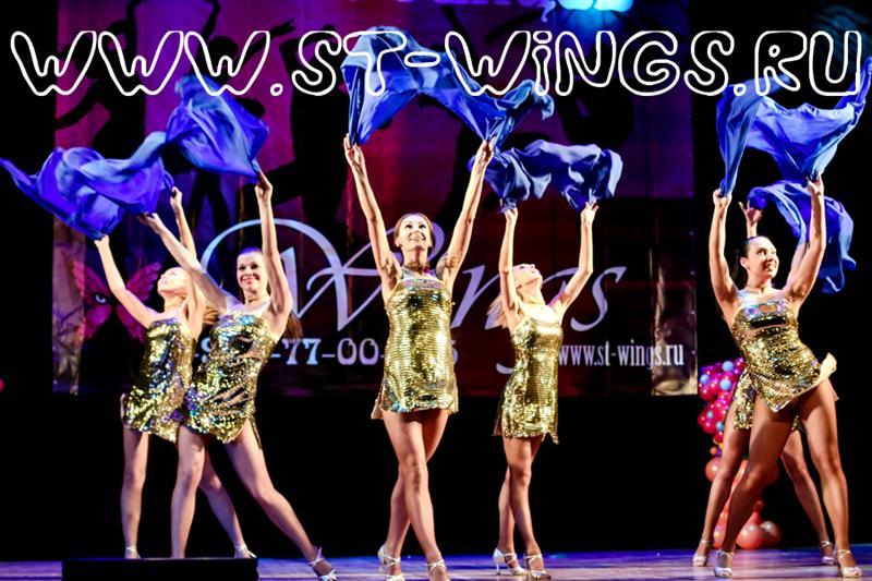 Школа танцев в москве в кунцево wings
