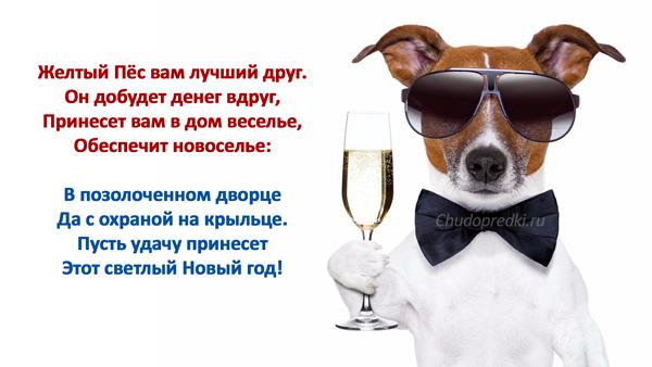 Поздравления на украинском маме